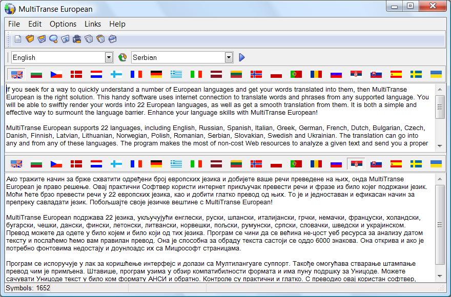 translate pdf german to english